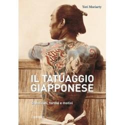 Il tatuaggio giapponese....